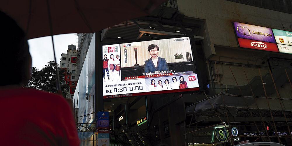 Jefa de gobierno de Hong Kong retiró definitivamente proyecto de ley de extradición
