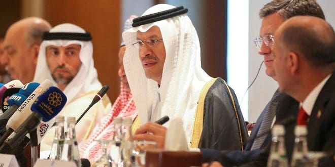 Recortes de producción OPEP