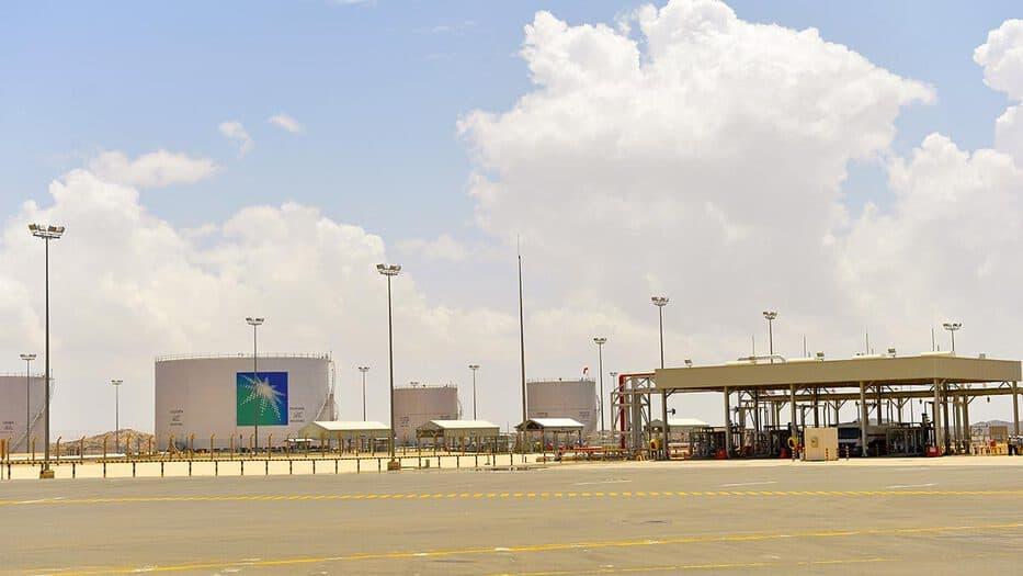 Saudi Aramco dividendos