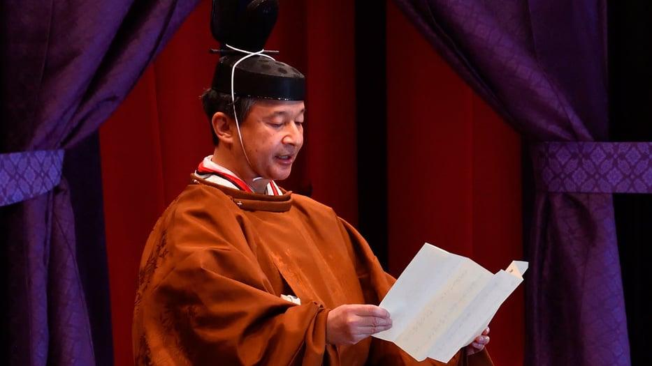El Emperador de Japón le da continuidad a la dinastía más antigua del mundo.