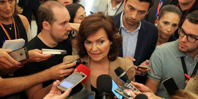 Al término del Consejo de Ministros de este viernes, la vicepresidenta Carmen Calvo tuvo a su cargo el anuncio del traslado definitivo de los restos de Francisco Franco desde el Valle de los Caídos hasta el Pardo-Mingorrubio.