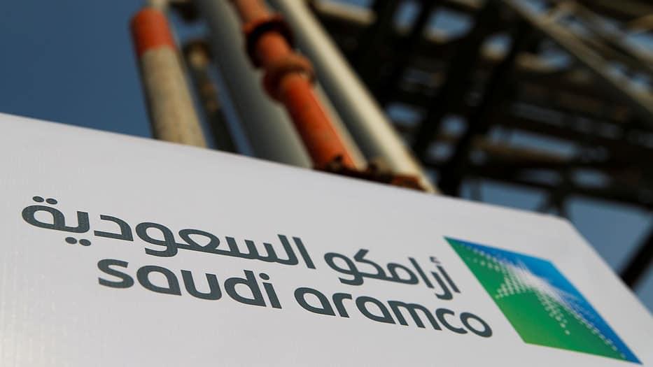 Aramco Petronas