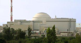 Irán centrifugadoras