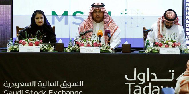 Salida a bolsa de Saudi Aramco