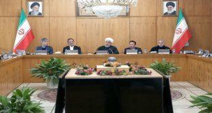 El presidente Hassan Rouhani habló públicamente desde un consejo de ministros