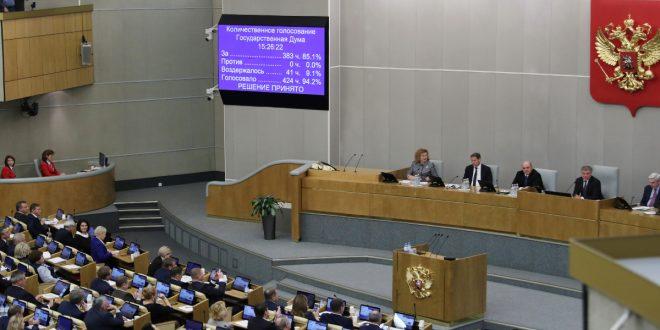 Duma Estatal aprobó reforma constitucional de Vladimir Putin