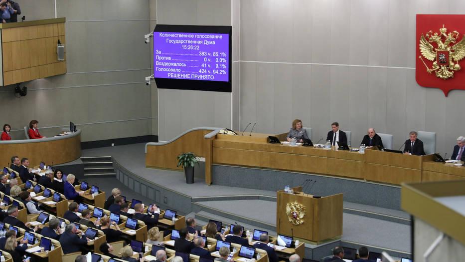 Primer paso para la reforma constitucional de Putin