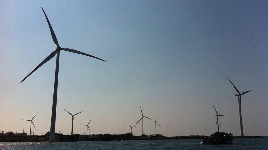 Islas de Energía