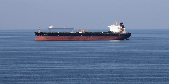 Mercado petrolero 31 de enero
