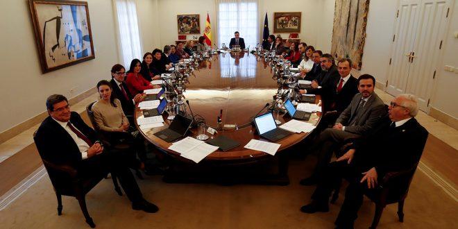 Consejo de Ministros declaró la emergencia climática y subió 2% el sueldo de los funcionarios públicos