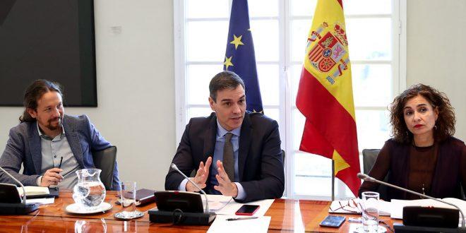 Comisión Interministerial de Agricultura