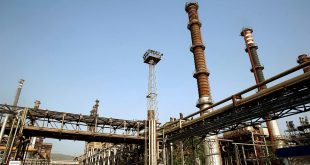 FMI demanda petróleo