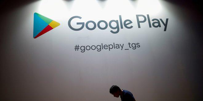 """Google eliminó 600 aplicaciones """"molestas"""" de Play Store"""