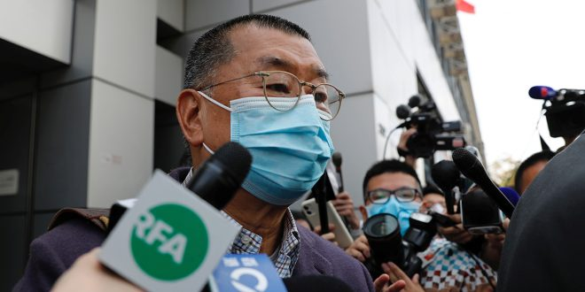 Arrestado en Hong Kong magnate de los medios prodemocracia