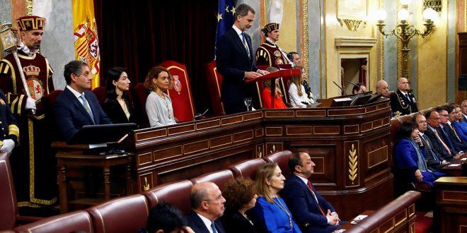 El Rey y la XIV legislatura