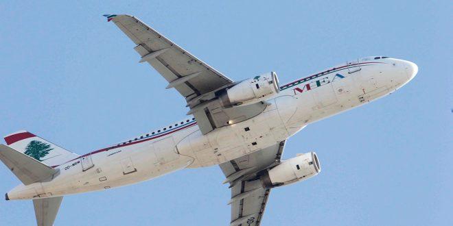 Estados Unidos incrementa al 15% aranceles a Airbus