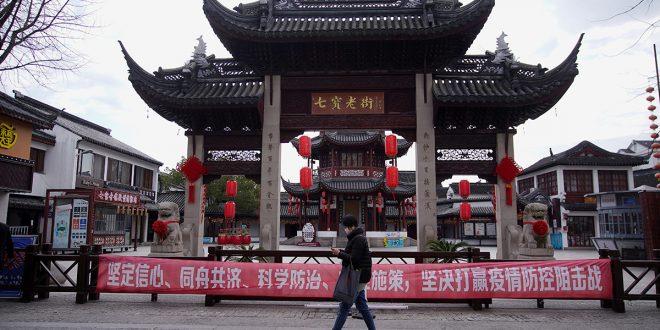 Expertos resaltan combinación de medicina tradicional china contra el coronavirus