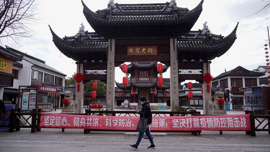 La combinación de la medicina tradicional china y occidental en el tratamiento del coronavirus (Covid-19) ha demostrado ser efectiva