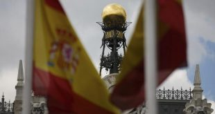 Déficit público España