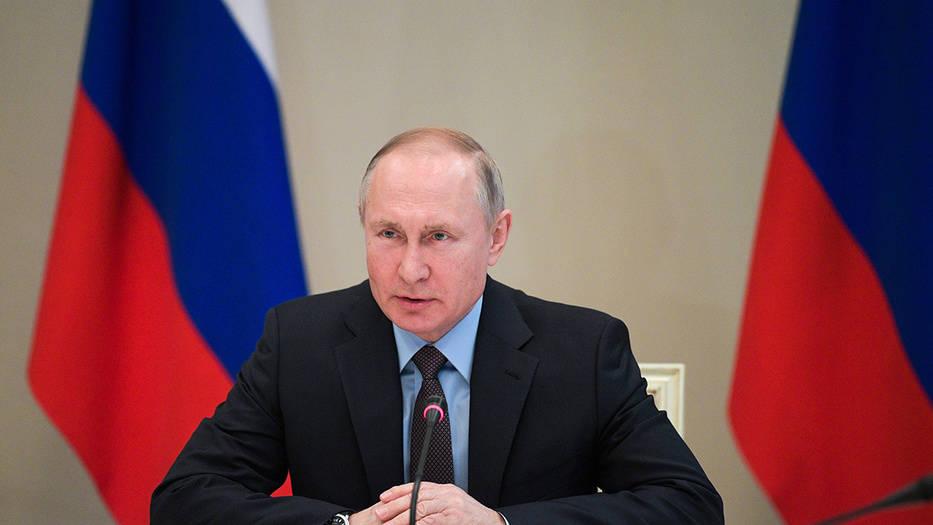 Enmiendas constitucionales de Putin