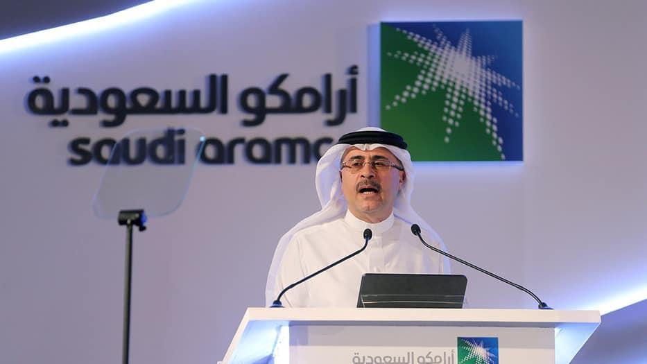 Saudi Aramco 2019