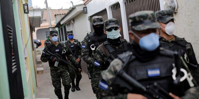 Policía Honduras
