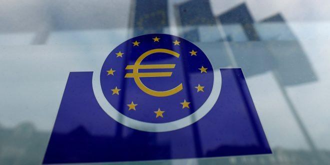 El Eurogrupo