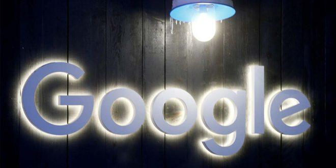 Google España lanza web que facilita información oficial sobre el COVID-19