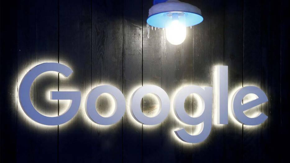 Google España lanza una web que facilita información oficial sobre el COVID-19