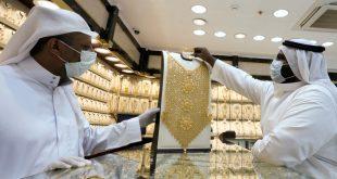 Arabia Saudí impuestos y gastos