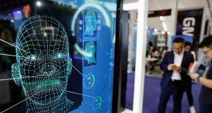Tecnología-de-reconocimiento-facial_1