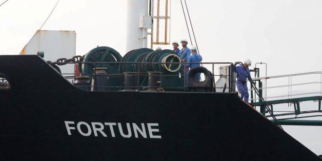 EE UU bloquea envío de gasolina iraní a Venezuela