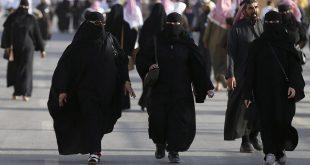 Arabia Saudí reduce el uso de la flagelación como castigo