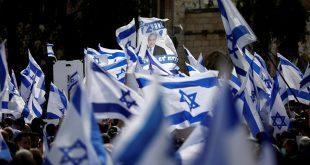 Benjamín Netanyahu acusado corrupción