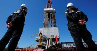 Operaciones de Rosneft en Venezuela cesaron formalmente