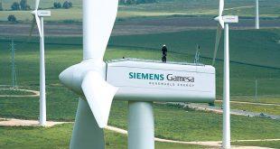 Siemens Gamesa reportó pérdidas por 165 millones de euros