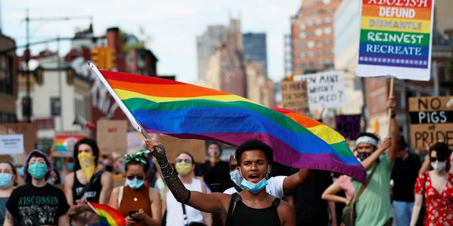 Guardia Civil comunidad LGBTI