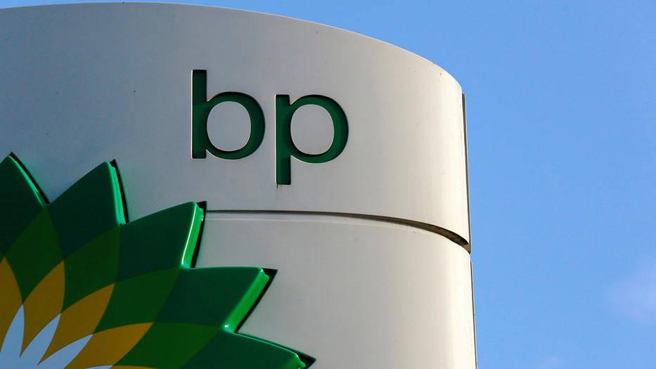 BP reducirá el valor de sus activos en 17.500 millones de dólares