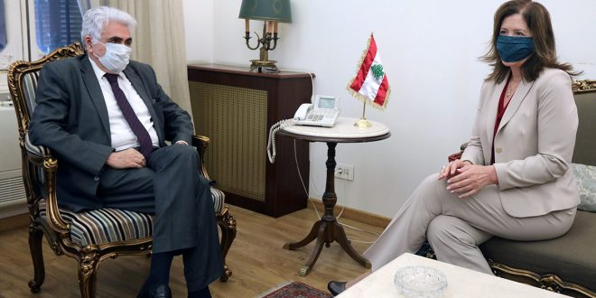 embajadora de Estados Unidos en Beirut