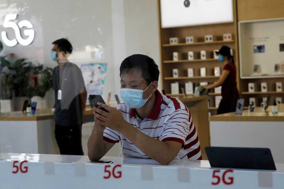 regulación del 5G