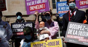 Francia reproducción asistida
