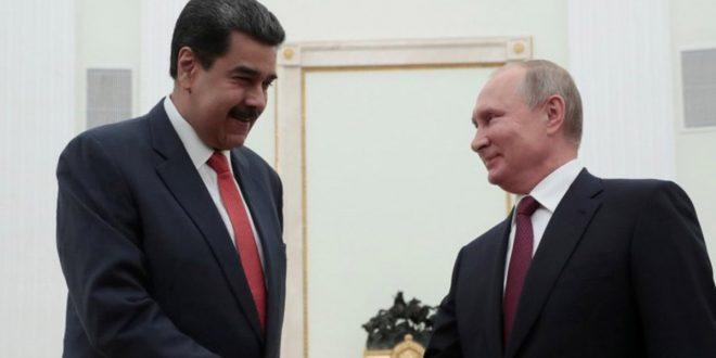 presencia militar rusa en Venezuela
