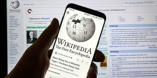 anonimato Wikipedia