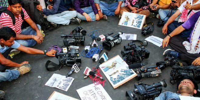 Amenazas y asedio a periodistas, sin libertad de prensa en Nicaragua