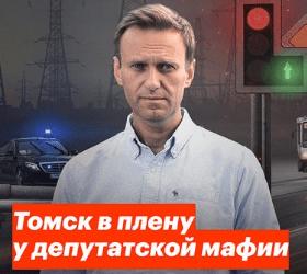Novichok Navalni