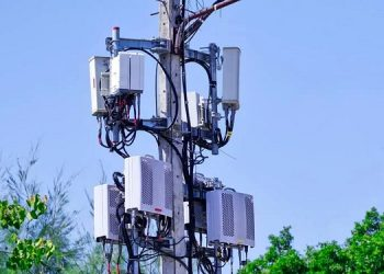 Frecuencia del servicio 5G