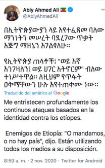 Mensaje del primer ministro de Etiopía