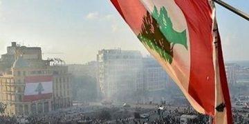 Libertad de expresión Líbano