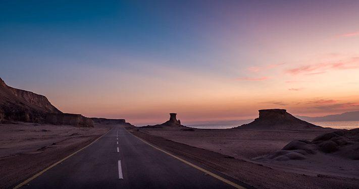 Arabia Saudita construirá 'The Line', la ciudad del futuro