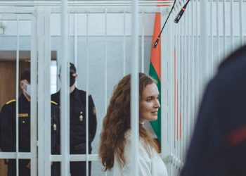 Bielorrusia periodistas